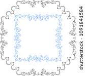 frame border decorative design... | Shutterstock .eps vector #1091841584