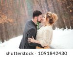 a walk of the newlyweds in the... | Shutterstock . vector #1091842430