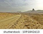 the view of stony desert in... | Shutterstock . vector #1091842613