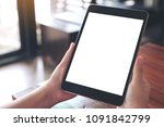 mockup image of hands holding... | Shutterstock . vector #1091842799