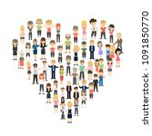 isolated heart from people's... | Shutterstock . vector #1091850770