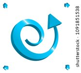 set of 3d arrow vector icons.... | Shutterstock .eps vector #1091851538