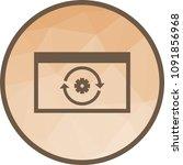 reverse engineering icon | Shutterstock .eps vector #1091856968