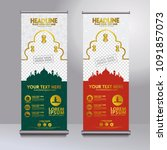 islamic greeting on roll up... | Shutterstock .eps vector #1091857073
