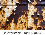 corroded white metal background.... | Shutterstock . vector #1091860889