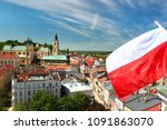 old town of przemysl  poland....   Shutterstock . vector #1091863070