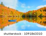 autumn landscape in  seven... | Shutterstock . vector #1091863310