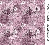 vector succulents seamless... | Shutterstock .eps vector #1091867669