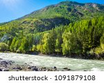 mountain landscape. the chuya... | Shutterstock . vector #1091879108
