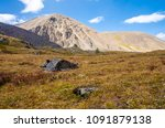 mountain landscape. mountain... | Shutterstock . vector #1091879138