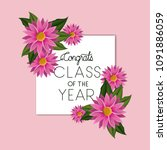 class of the year square and... | Shutterstock .eps vector #1091886059