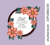 class of the year circular and... | Shutterstock .eps vector #1091886140
