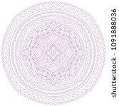 mandalas pattern. vector adult...   Shutterstock .eps vector #1091888036