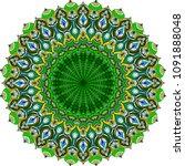 Abstract Colorful Mandala....