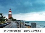 the ancient bell tower located... | Shutterstock . vector #1091889566