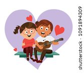 man sings to a girl   playing...   Shutterstock .eps vector #1091894309
