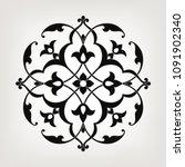 circular pattern in arabesque... | Shutterstock .eps vector #1091902340