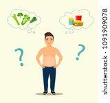 fat man chooses between a... | Shutterstock .eps vector #1091909078