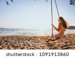 getaway dream and happiness... | Shutterstock . vector #1091913860