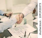 handshake business partners...   Shutterstock . vector #1091920373