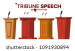 tribune set vector. podium... | Shutterstock .eps vector #1091930894