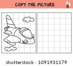 military fighter jet aircraft.... | Shutterstock .eps vector #1091931179