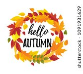 vector illustration  seasonal...   Shutterstock .eps vector #1091931629