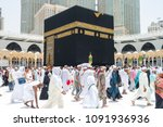 mecca  saudi arabia   may 05... | Shutterstock . vector #1091936936
