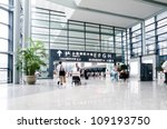 passenger in the shanghai... | Shutterstock . vector #109193750