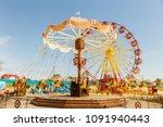 russia  salt iletsk  august... | Shutterstock . vector #1091940443