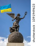 monument of independence. nika... | Shutterstock . vector #1091949623