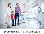 family visits dentist in dental ... | Shutterstock . vector #1091950376