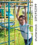 cute asian child having fun at... | Shutterstock . vector #1091952599