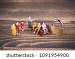 human figures at the lock ... | Shutterstock . vector #1091954900