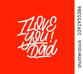 love you dad. lettering... | Shutterstock .eps vector #1091955386