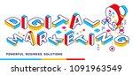 vector creative horizontal... | Shutterstock .eps vector #1091963549