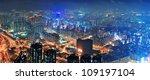 victoria harbor aerial view...   Shutterstock . vector #109197104