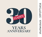 30 years anniversary vector... | Shutterstock .eps vector #1091971616