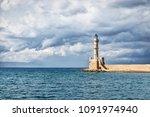 lighthouse in the old venetian... | Shutterstock . vector #1091974940