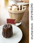 Small photo of Canelé with Mocha hot coffee and marshmallow