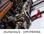 printer lithography cylinder... | Shutterstock . vector #1091983466