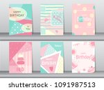 set of birthday card on retro... | Shutterstock .eps vector #1091987513
