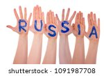 hands with russia  isolated | Shutterstock . vector #1091987708