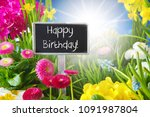 sunny spring flower meadow ... | Shutterstock . vector #1091987804