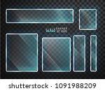glass transparent plates set.... | Shutterstock .eps vector #1091988209