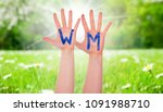 hands with wm means world cup ... | Shutterstock . vector #1091988710