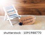 summer sunny label  schoenen... | Shutterstock . vector #1091988770