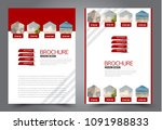 abstract flyer template.... | Shutterstock .eps vector #1091988833