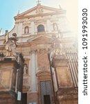 krakow's historical architecture   Shutterstock . vector #1091993030