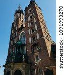 krakow's historical architecture   Shutterstock . vector #1091993270